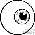 Royalty-Free-RF-Copyright-Safe-Eye-Ball